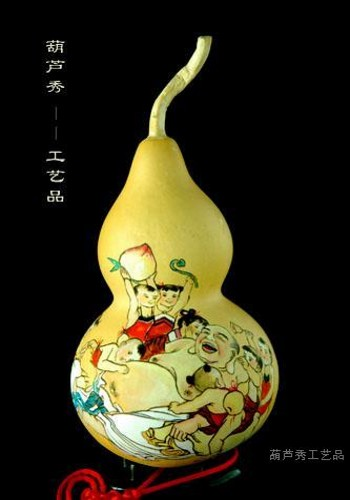 Jilin Painted Gourd Sculpture.jpg