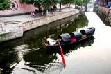 1 Day Hangzhou To Shaoxing Water Town Bus Tour