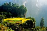 3 Days Zhangjiajie Landscape Tour to Wulingyuan and Tianmen Mountain